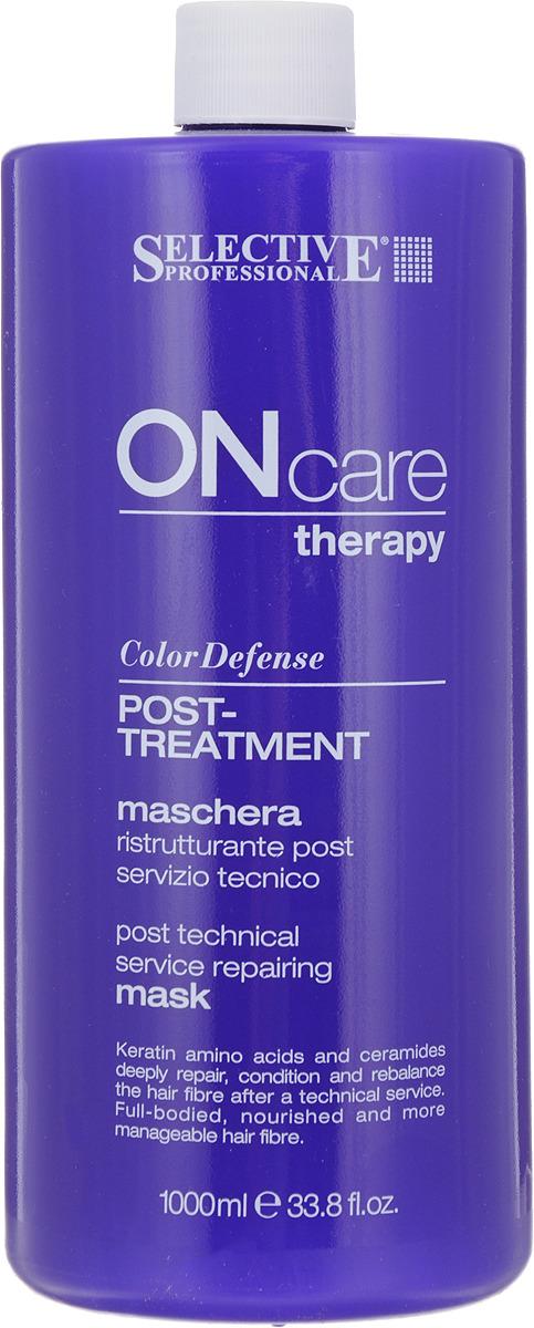 Маска для волос Selective Professional On Care Color Care Defense Post Treatment, восстанавливающая, после химической обработки, 1 л