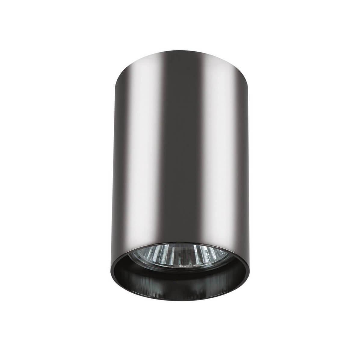 Накладной светильник Lightstar 214438, GU10, 50 Вт светильник lightstar rullo ls 214436