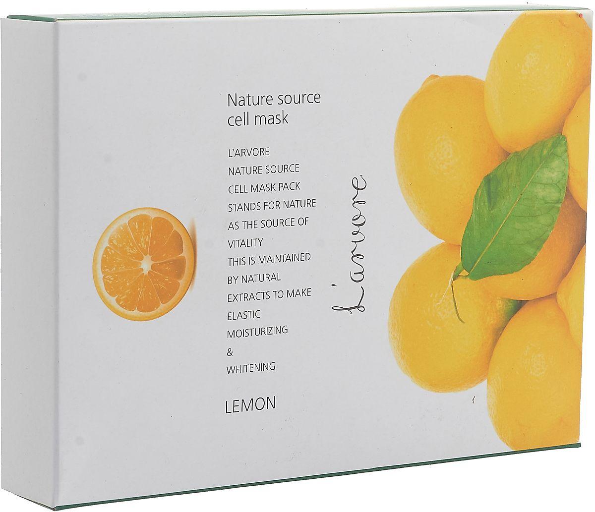 Набор тканевых масок для лица с экстрактом лимона L'arvore