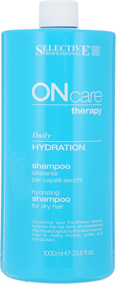 Шампунь для волос Selective Professional On Care Hydration Shampoo Увлажняющий, для сухих волос, 1 л selective professional hydration shampoo шампунь увлажняющий для сухих волос 1000 мл