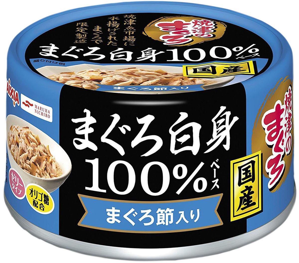 Корм консервированный для кошек Aixia Yaizu-no-Maguro White Meat 100%, тунец и сушеный тунец, 70 г