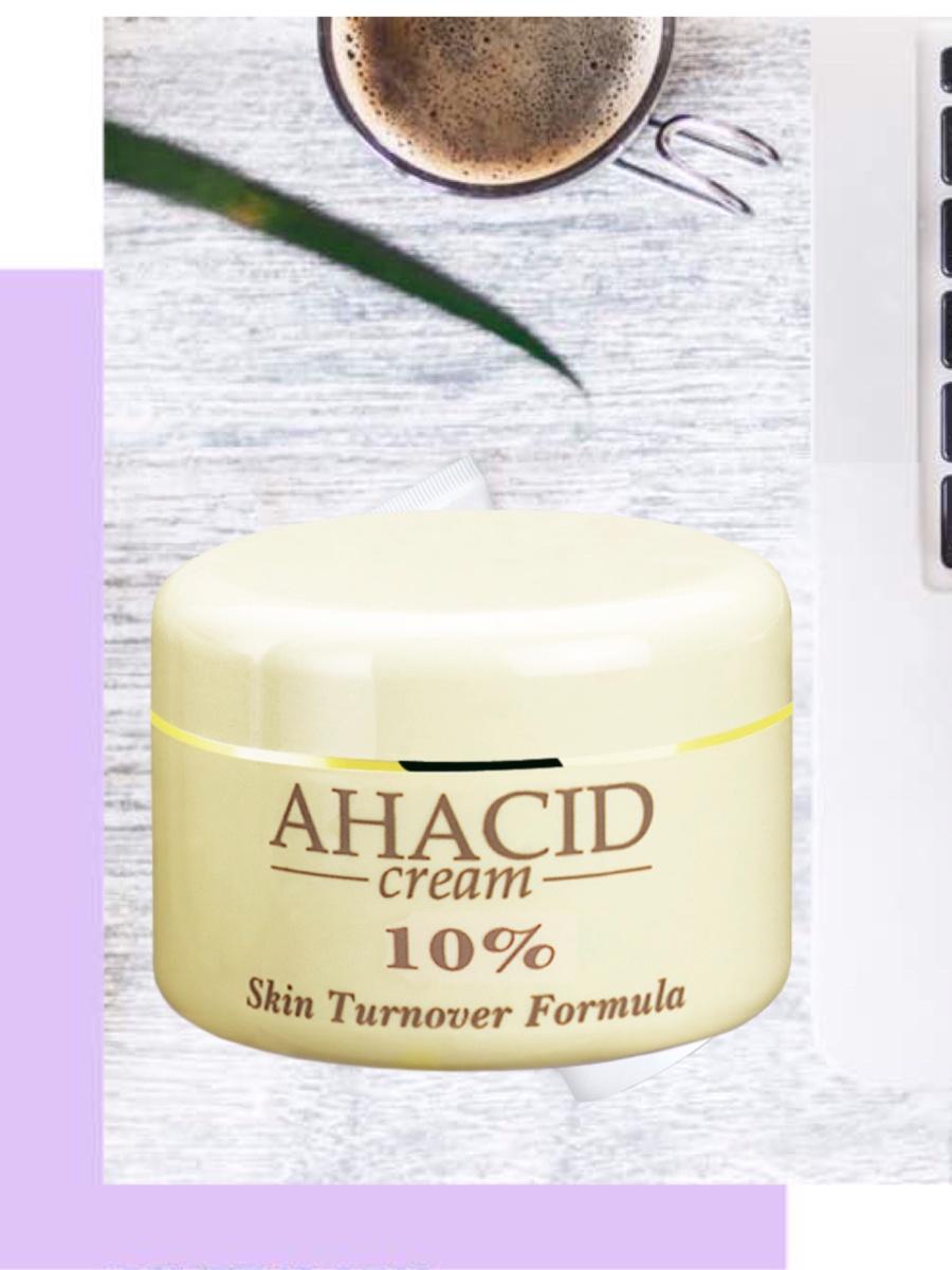 Крем для лица с 10% гликолевой кислотой AHACID  (Италия) При покупке получите подарок от специалистов : «Как получить...