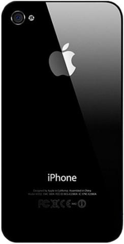 Задняя крышка для iPhone 4s (чёрный)