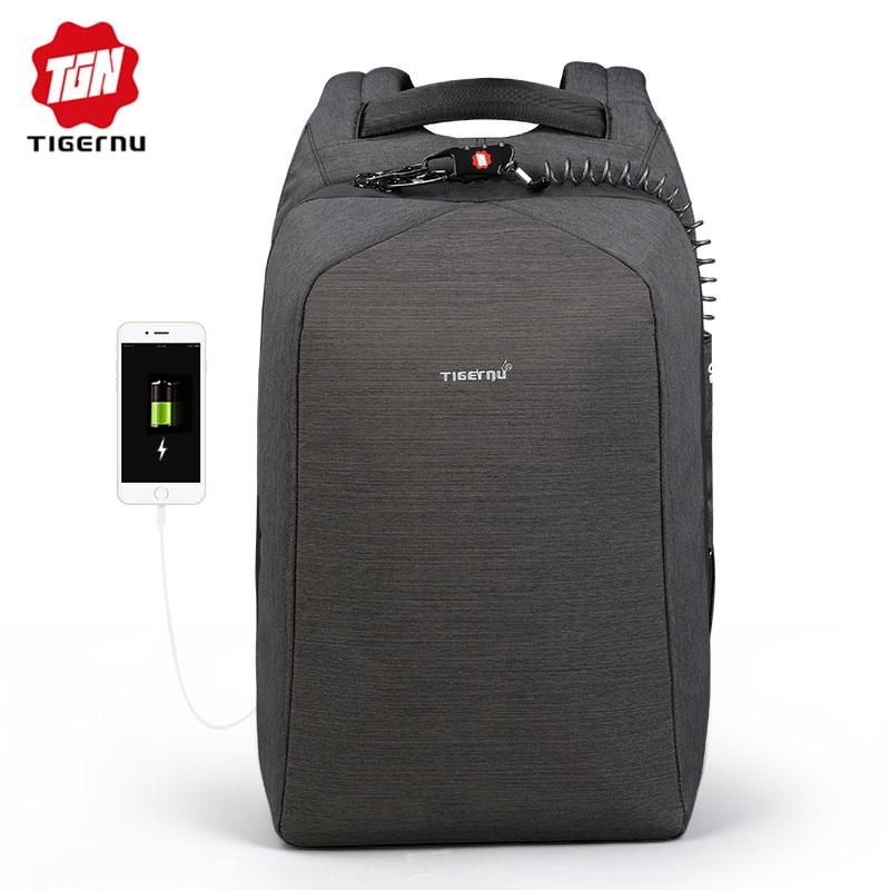 цена Tigernu, рюкзак с замковой системой онлайн в 2017 году