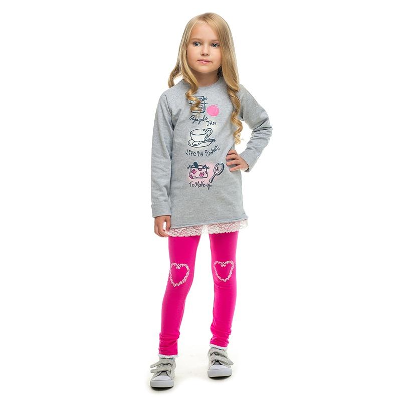 Магазин Интернет Wildberries Детские Одежды