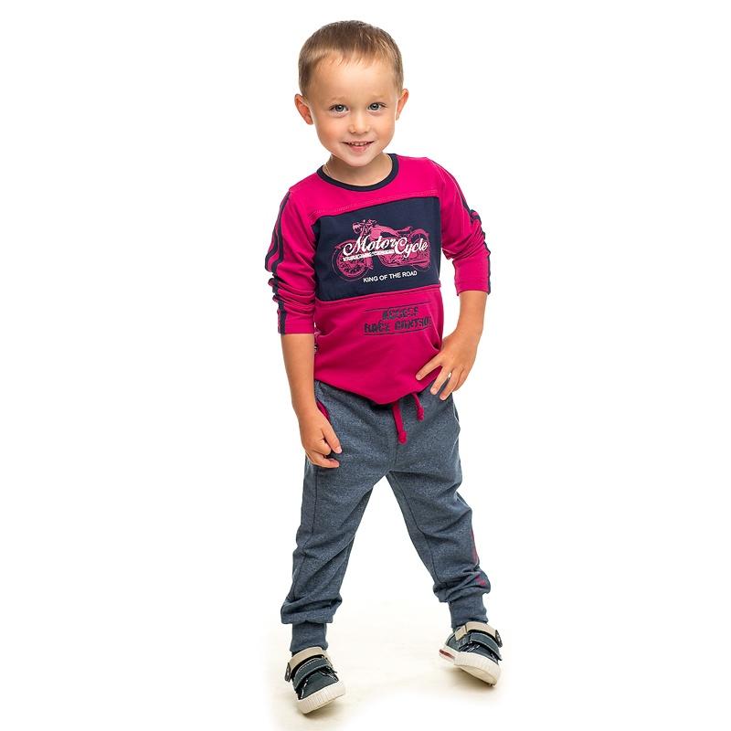 Магазин Детской Одежды Для Мальчиков