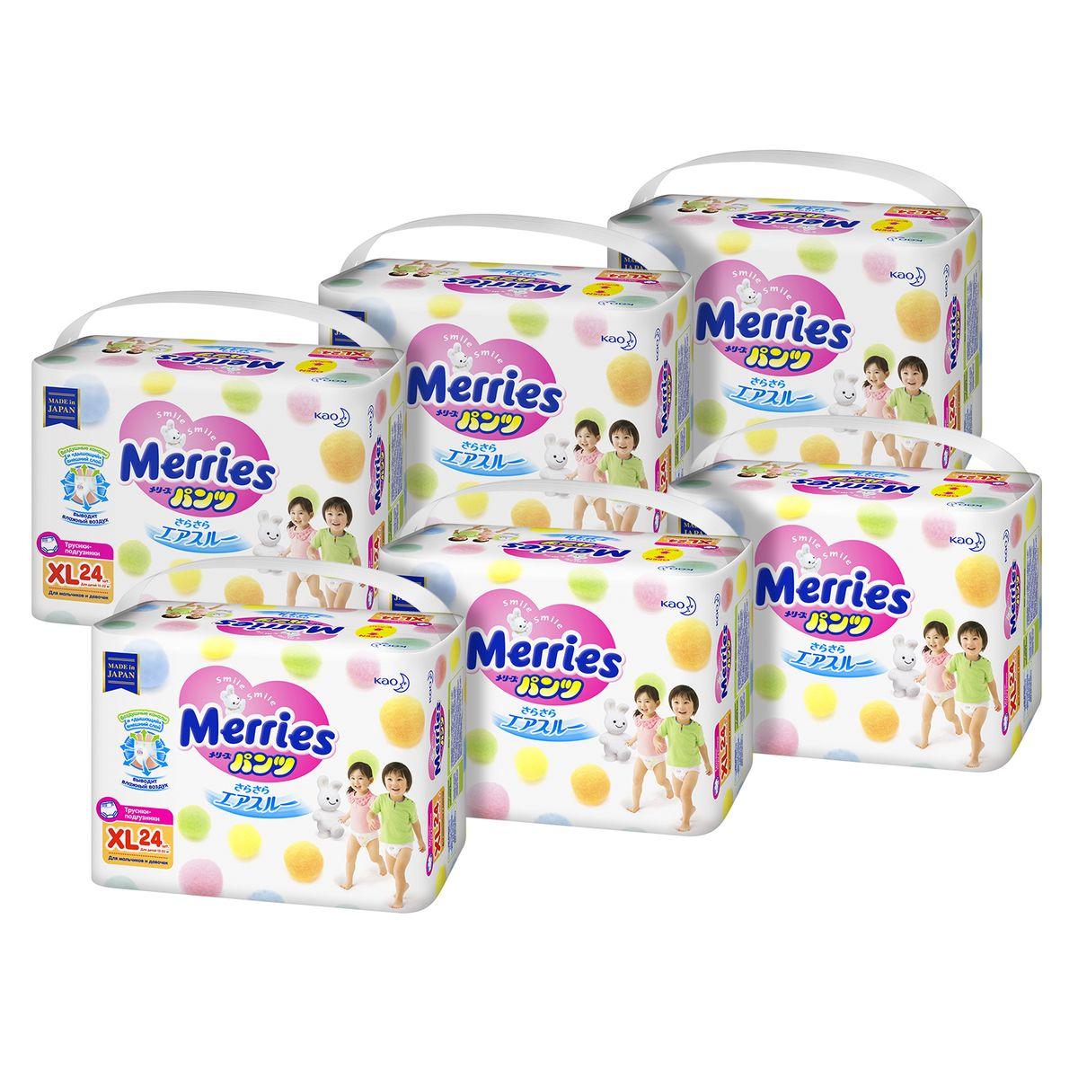 Подгузники-трусики Merries, размер XL, 12-22 кг, 144 шт