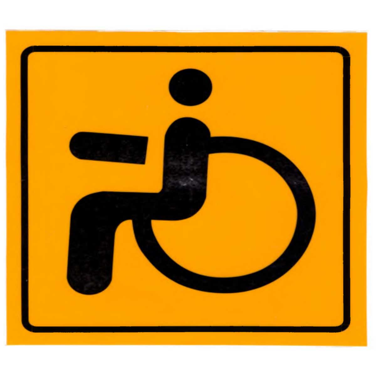 Фото - Наклейка на автомобиль Знак инвалид виниловая 15х15 наклейка инвалид в авто двухсторонняя 15х15 см