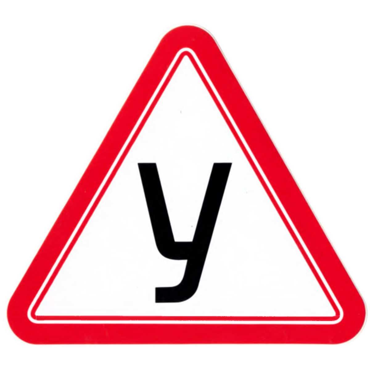 Фото - Наклейка на автомобиль Знак У виниловая 15х15 наклейка инвалид в авто двухсторонняя 15х15 см