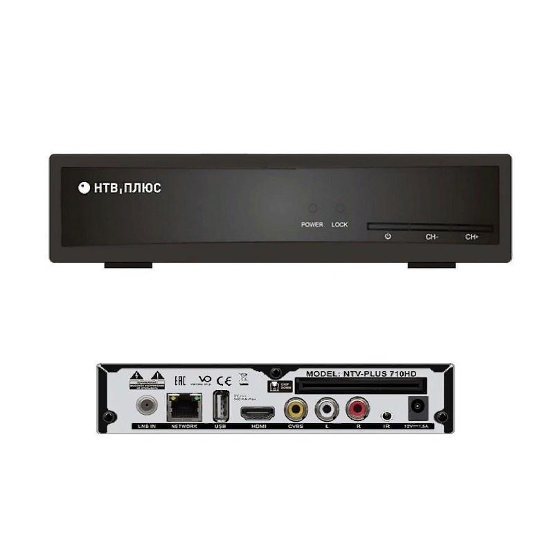 Ресивер NTV-PLUS 710 HD (без карты доступа)