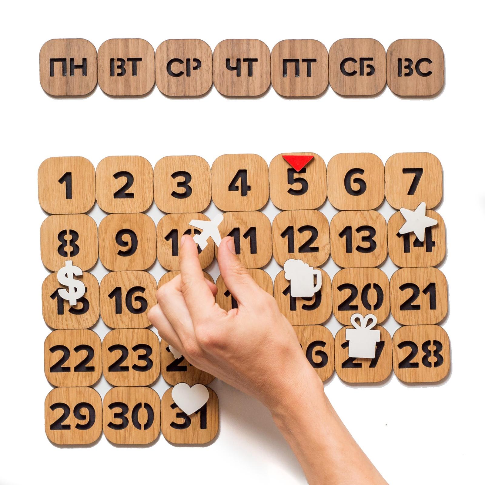 Магнитный календарь планировщик MIMI UPPERRY, бежевый