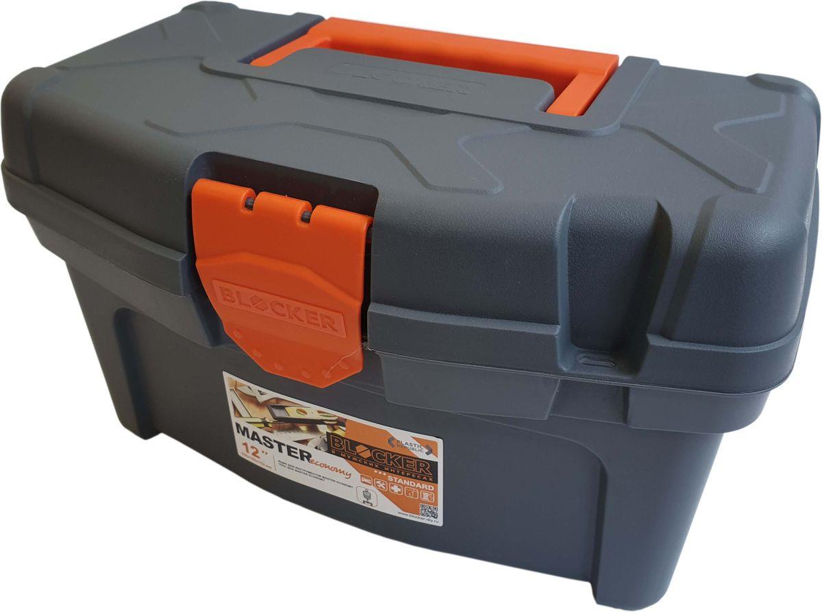 Фото - Ящик для инструментов Blocker Master Economy 12, BR6001СРСВЦОР, темно-серый, оранжевый, 32 х 19,6 х 18,8 см ящик для инструмента proconnect 32 5 х 28 х 6 см