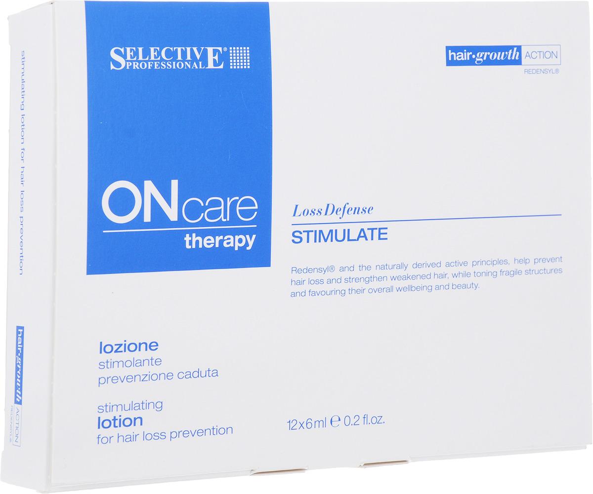 Лосьон для волос Selective Professional On Care Hair Loss Stimulate Lotion Стимулирующий, от выпадения волос, 6 мл х 12 шт цена 2017