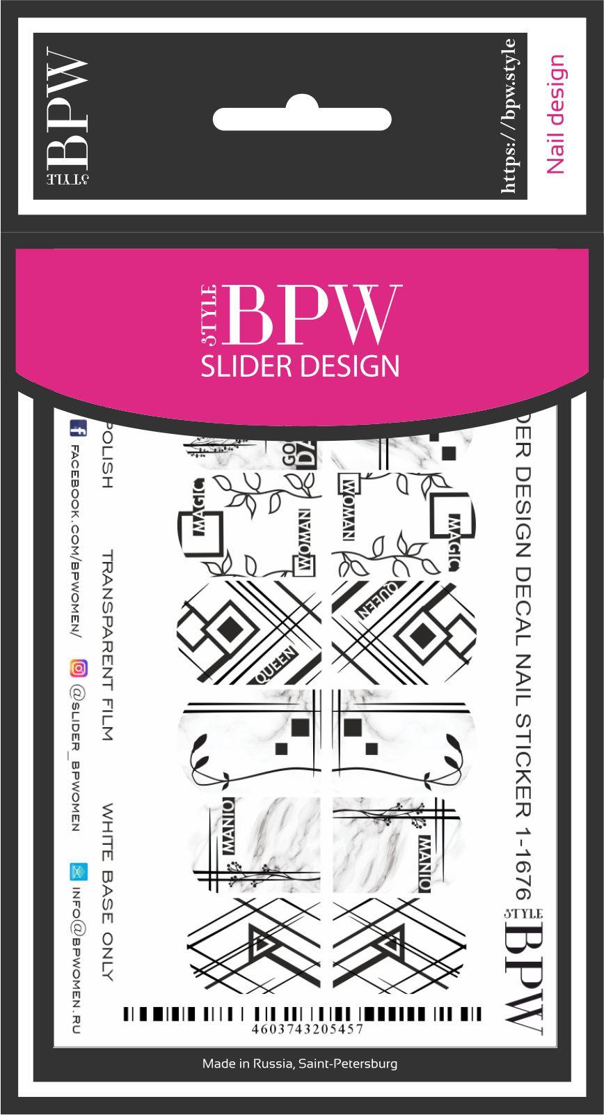 Слайдер-дизайн Magic woman, BPW.style, sd1-1676