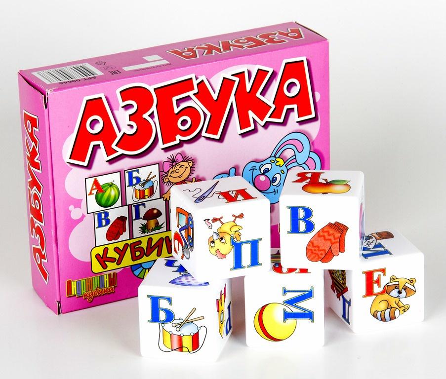 Фото - Кубики Азбука Десятое королевство 12 шт. обучающая игра кубики с буквами алфавит цветная печать по пластику развивающая игрушка кубики детские 4 шт десятое королевство домашние животные пластмассовые технология прямой печати по пластику сторон