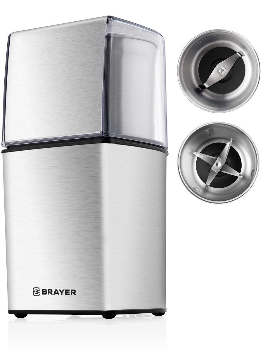 Кофемолка BRAYER, 2 ножа, 70 г., 200 Вт, нержавеющий корпус,