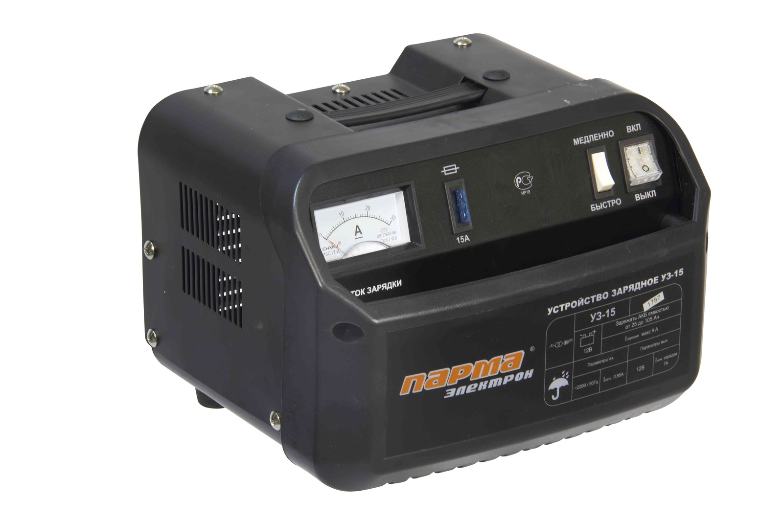 Устройство зарядное ПАРМА-Электрон УЗ-15 (150 Вт, 12 В, 25-105 Ач) ПАРМА зарядное устройство калибр уз 10а