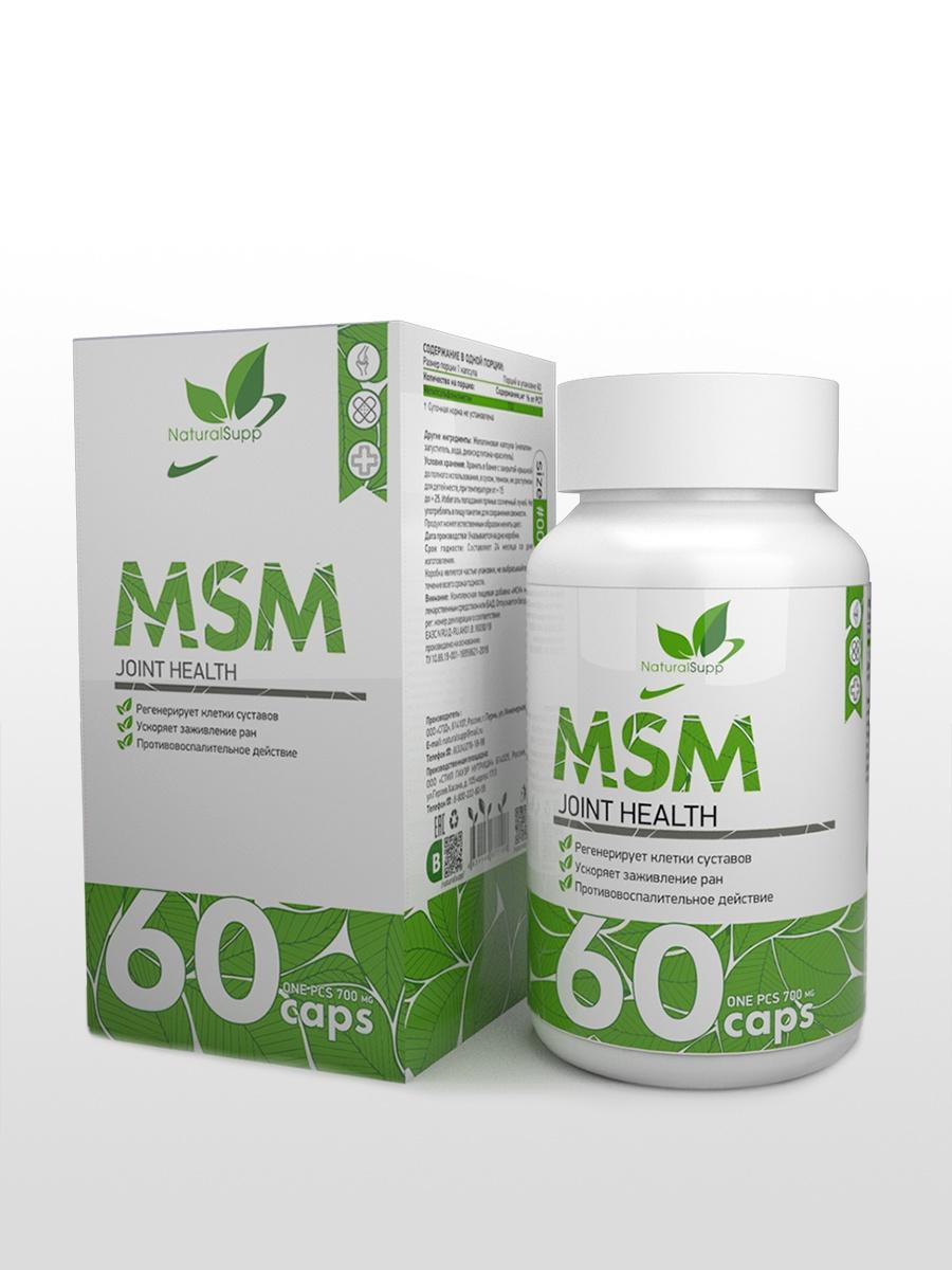 Комплексная пищевая добавка NaturalSupp Метилсульфонилметан / МСМ (противовоспалительное), 60 капсул