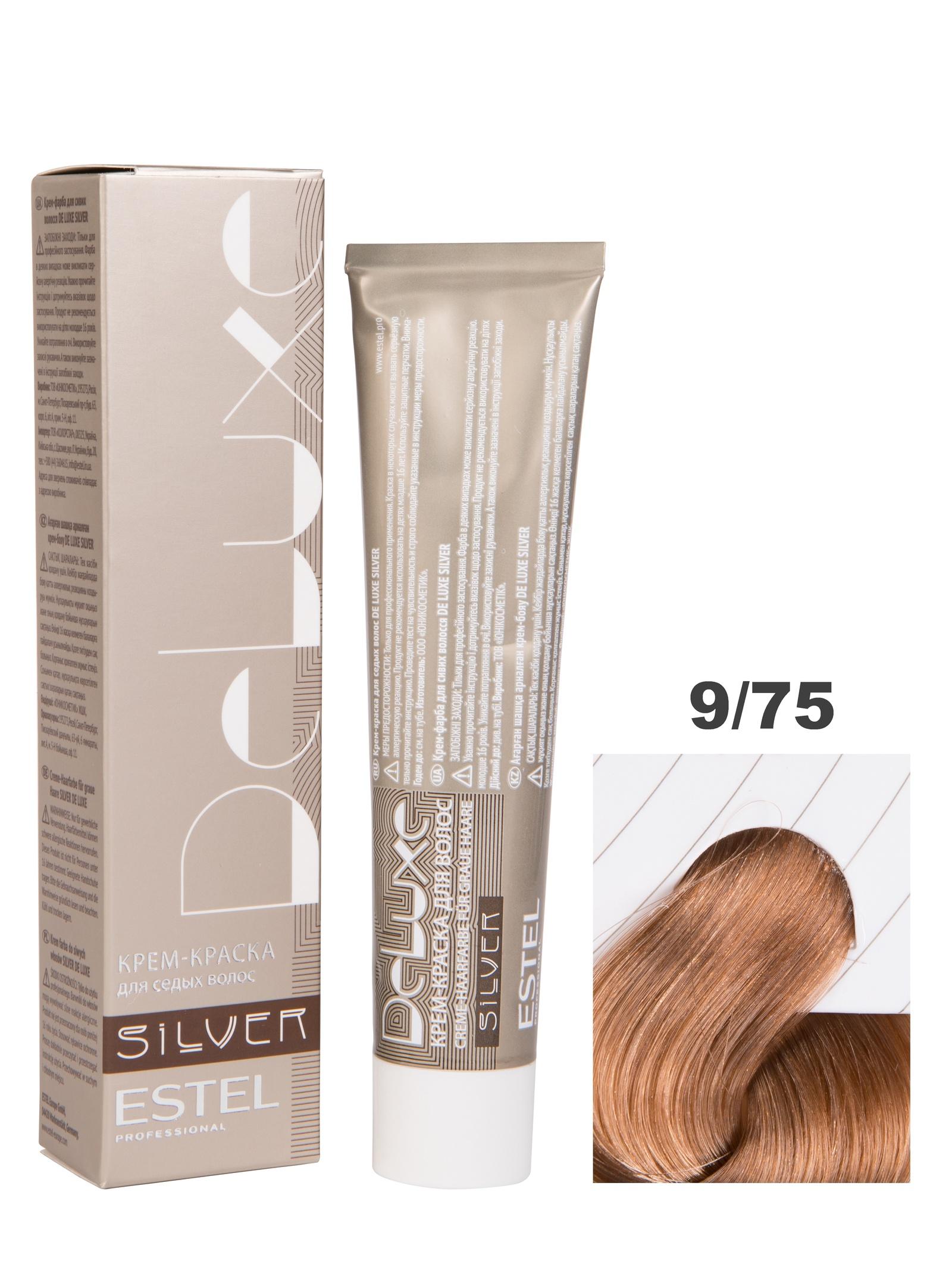 Краска-уход DE LUXE SILVER для окрашивания волос ESTEL PROFESSIONAL 9/75 блондин коричнево-красный 60 мл estel краска уход 9 61 de luxe блондин фиолетово пепельный 60 мл