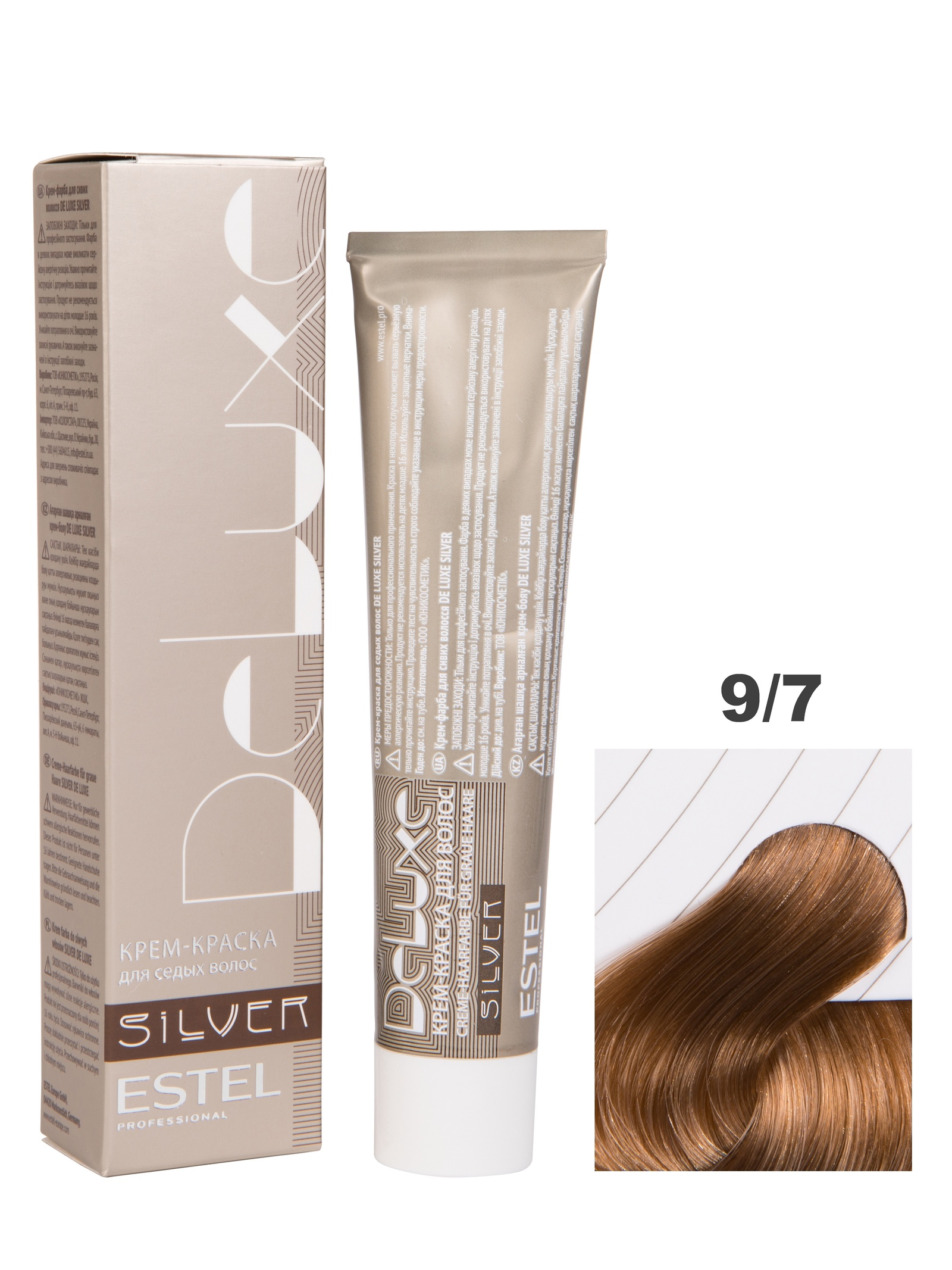 Краска-уход DE LUXE SILVER для окрашивания волос ESTEL PROFESSIONAL 9/7 блондин коричневый 60 мл цена