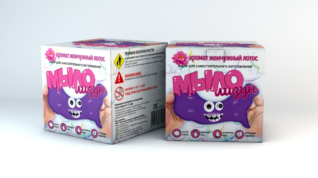 Набор для опытов ИННОВАЦИИ ДЛЯ ДЕТЕЙ Мыло-лизун Жемчужный лотос набор для опытов инновации для детей 835 мыло лизун тропический фреш