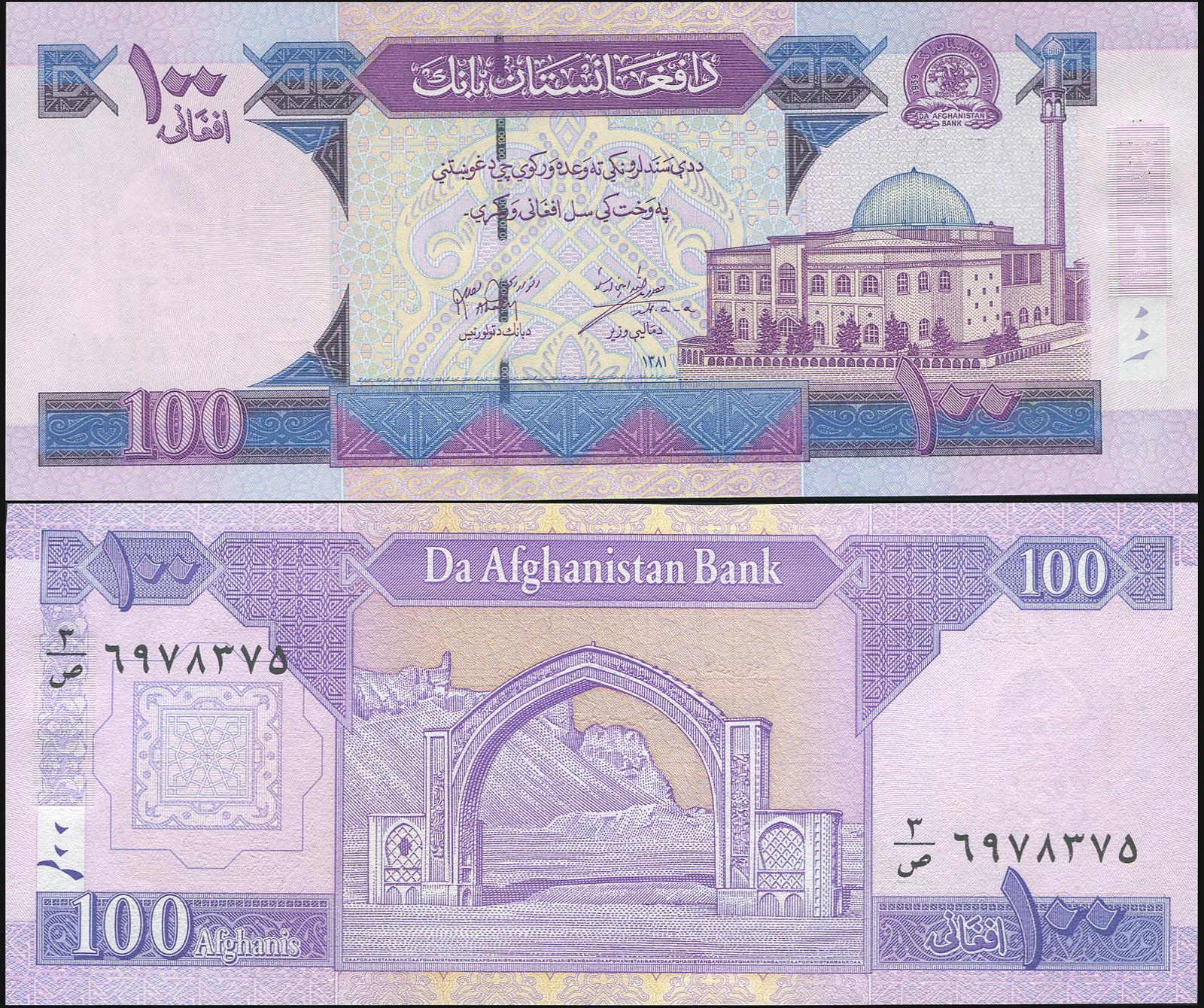 Афганистан 100 афгани (2002) UNC. Банкнота Кат.P.70a showkat ganie and shajr ul amin antioxidant