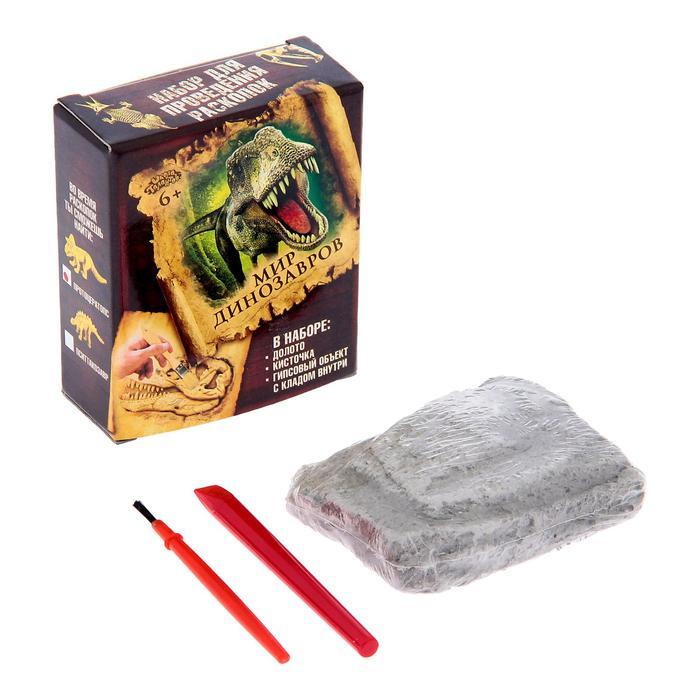 Набор археолога Протоцератопс, серия Динозавры цена