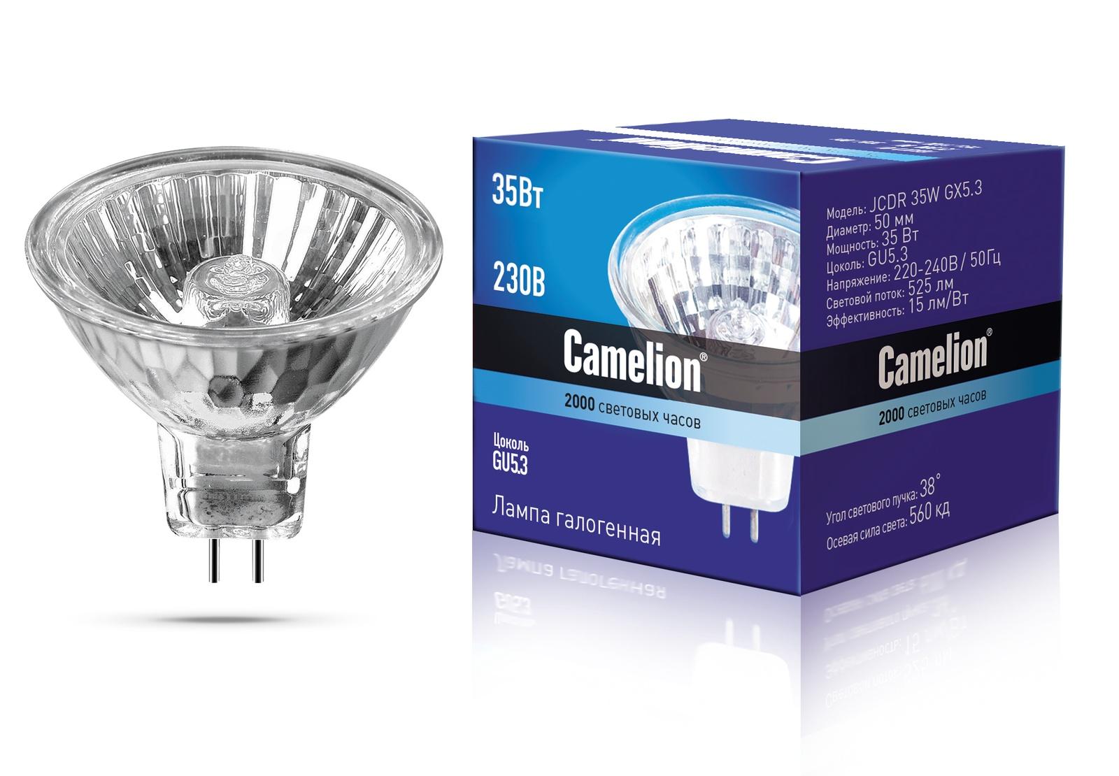 Лампочка Camelion JCDR 35W 220V 50mm 35 Вт, Галогенная