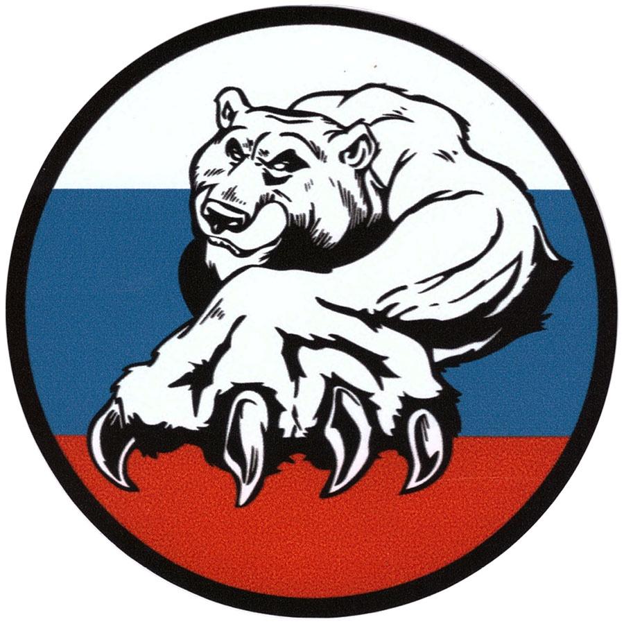 Наклейка на автомобиль Триколор медведь виниловая 10х10 для автомобиля или на автомобиль