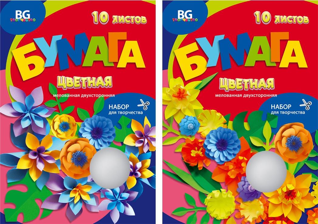 Набор цветной мелованной двухсторонней бумаги BG формата А4 в папке, 10 листовFlowers Mix 20 цветов 4 наб. игры одиноких