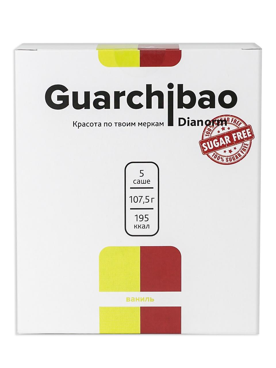 Саше для похудения Guarchibao Dianorm со вкусом ванили 5 саше