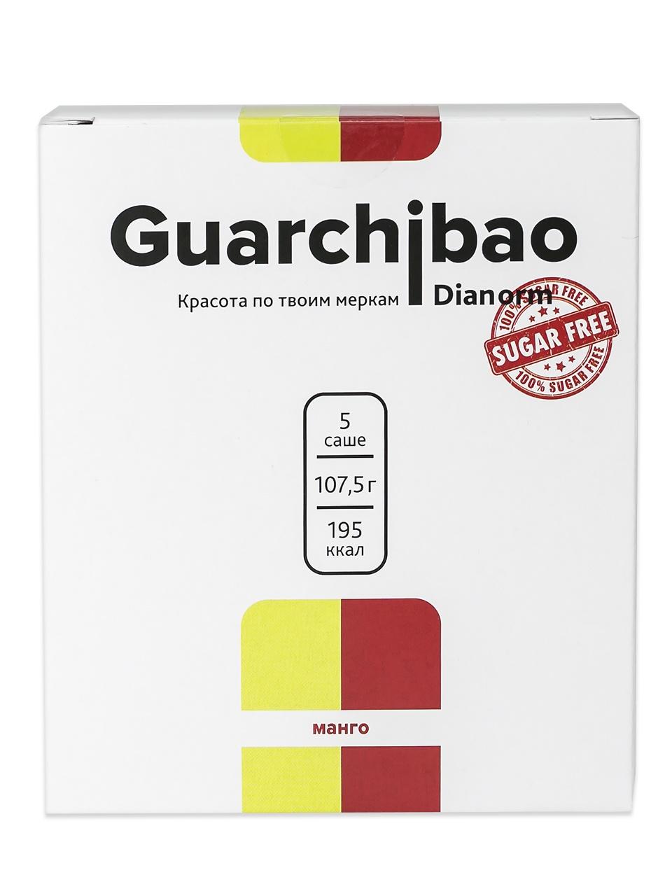 Саше для похудения Guarchibao Dianorm со вкусом манго 5 саше