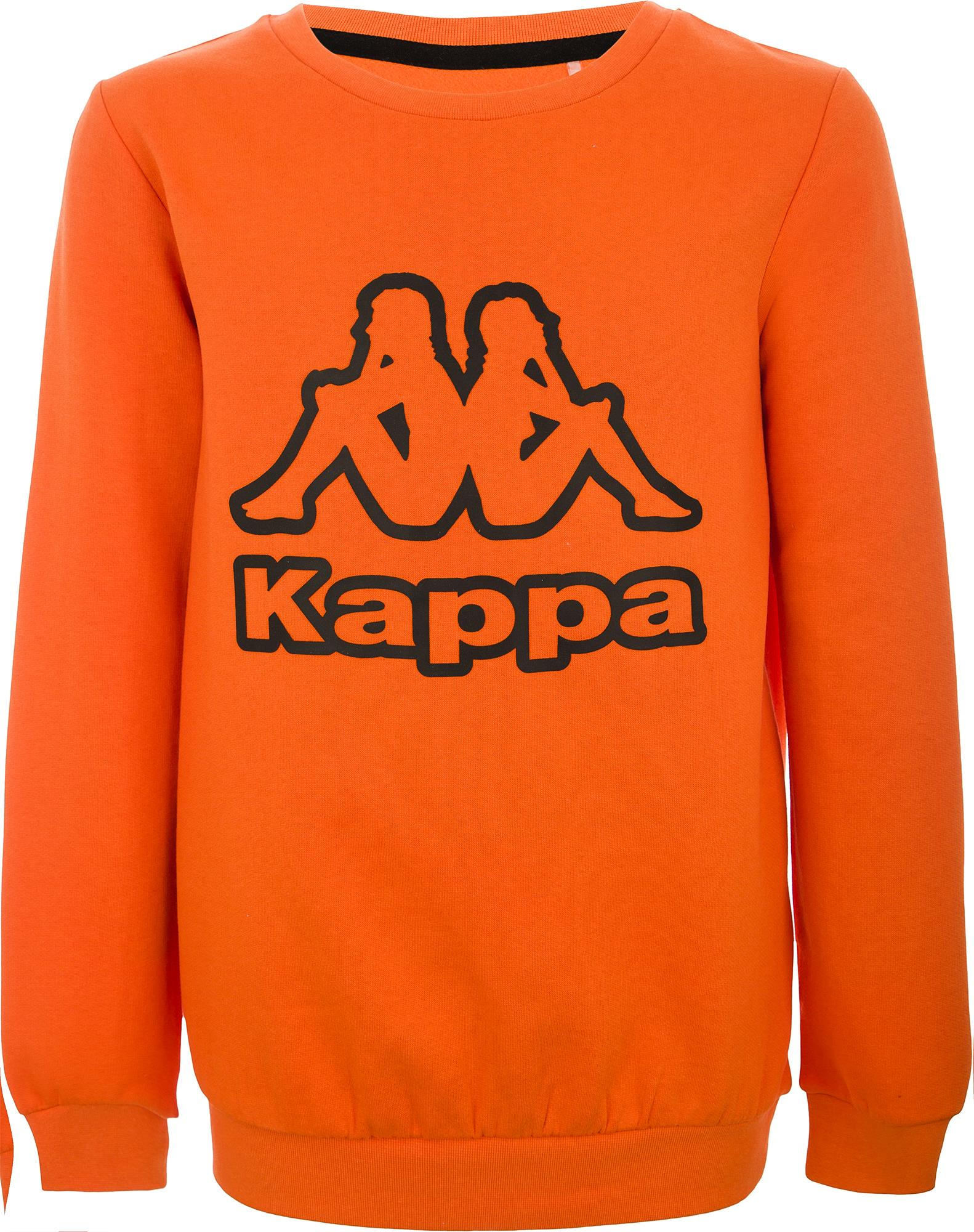 Свитшот Kappa Boys Jumper