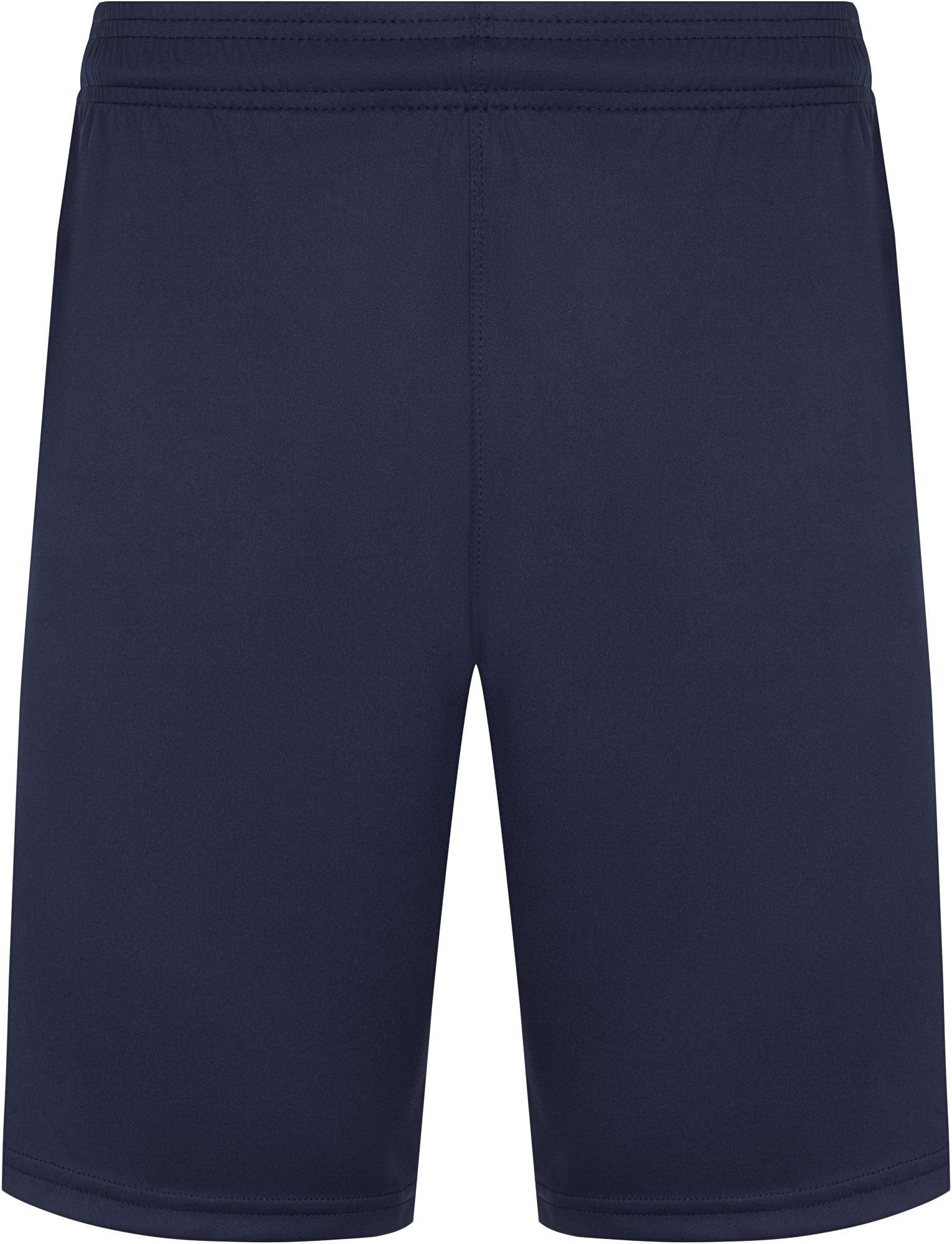 Шорты Kappa Men's Football Shorts недорго, оригинальная цена