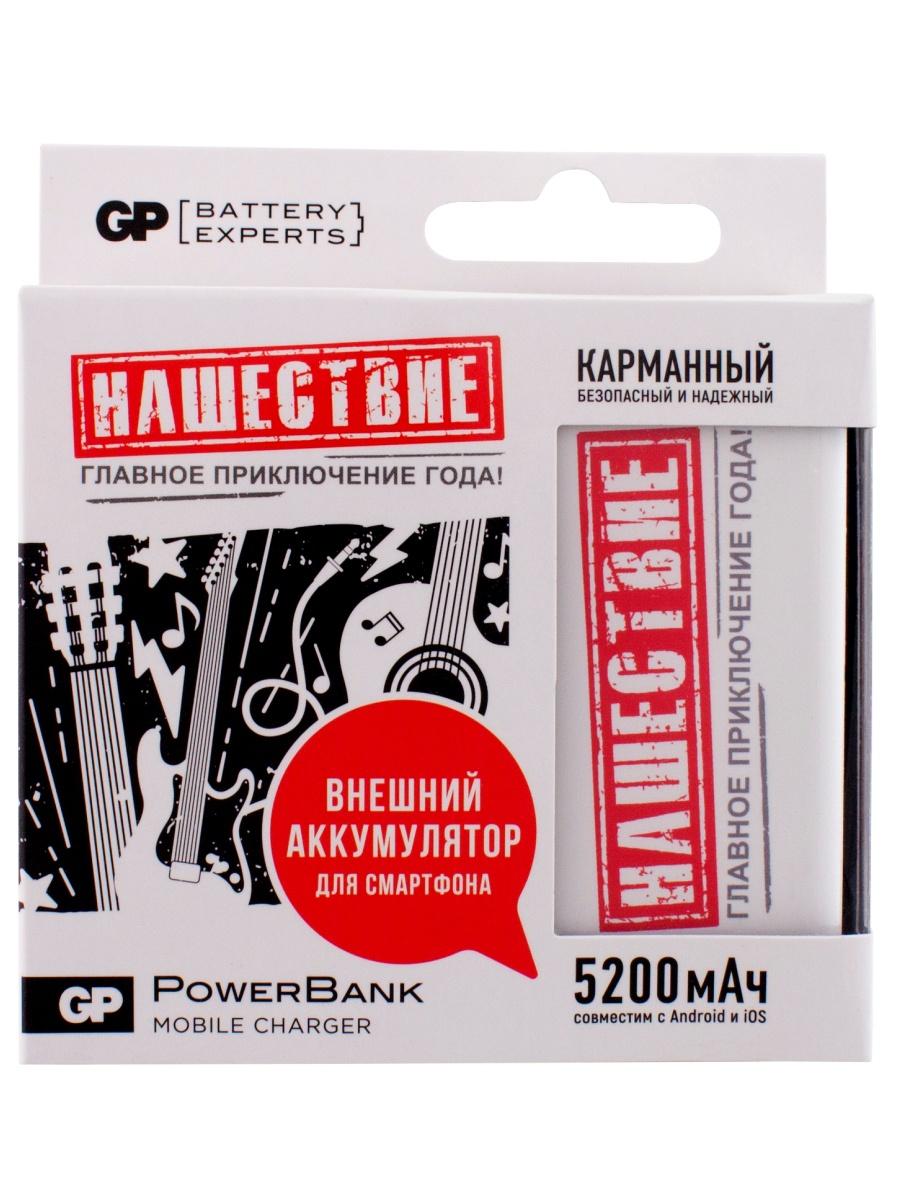 Внешний аккумулятор GP 1C05AWE Nashestvie, 5200 мАч, белый