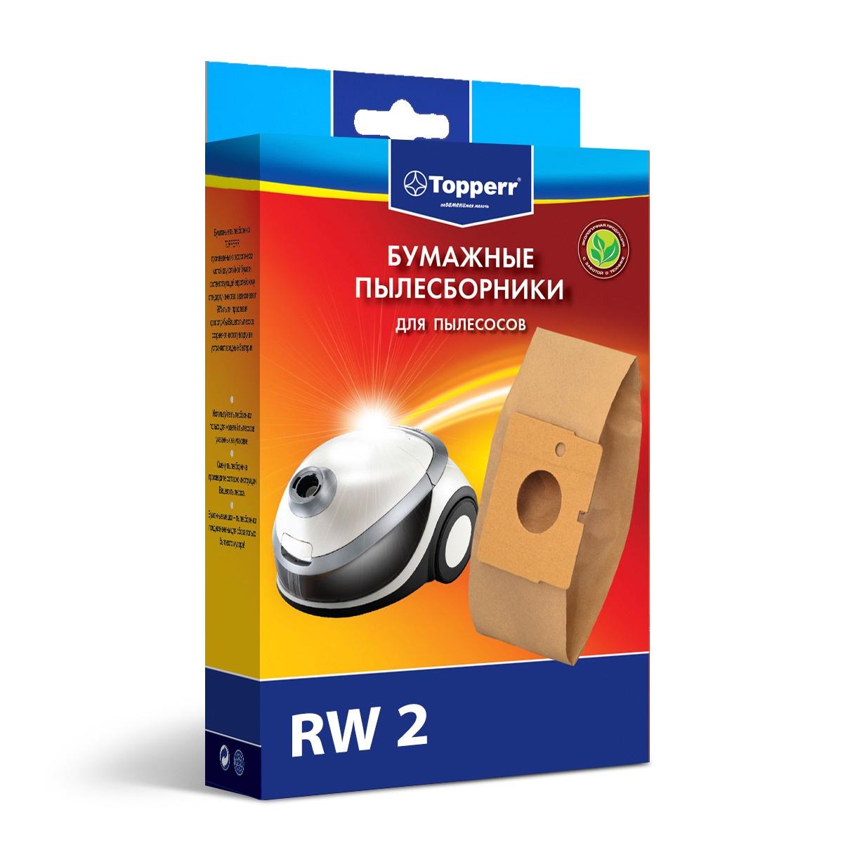 Пылесборник Topperr Pro 1024 RW 2, для пылесоса Rowenta Dymbo, 5 шт + фильтр аксессуары для пылесоса sanyo rowenta rowenta ru101 ru10 ru101 ru100 ru382