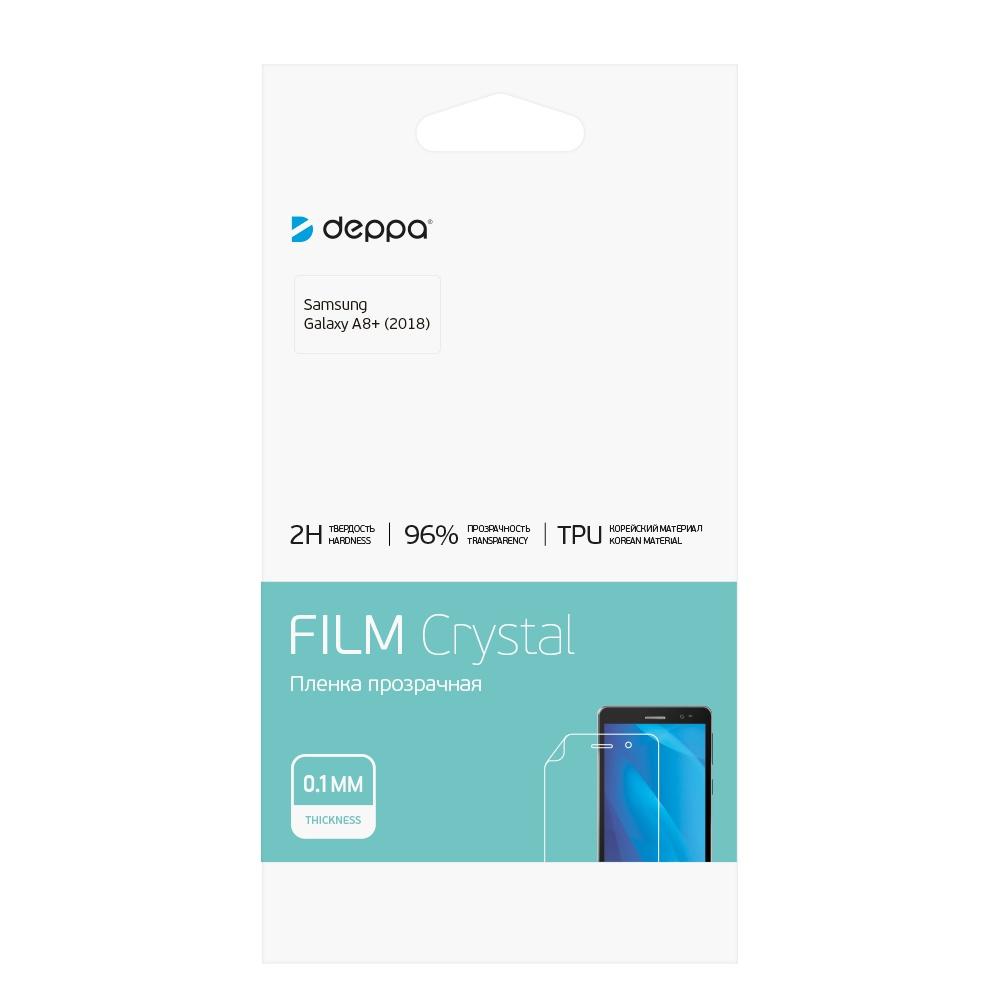 Защитная пленка TPU для Samsung Galaxy A8+ (2018), прозрачная, Deppa защитная пленка deppa для huawei ascend p7 прозрачная 61346
