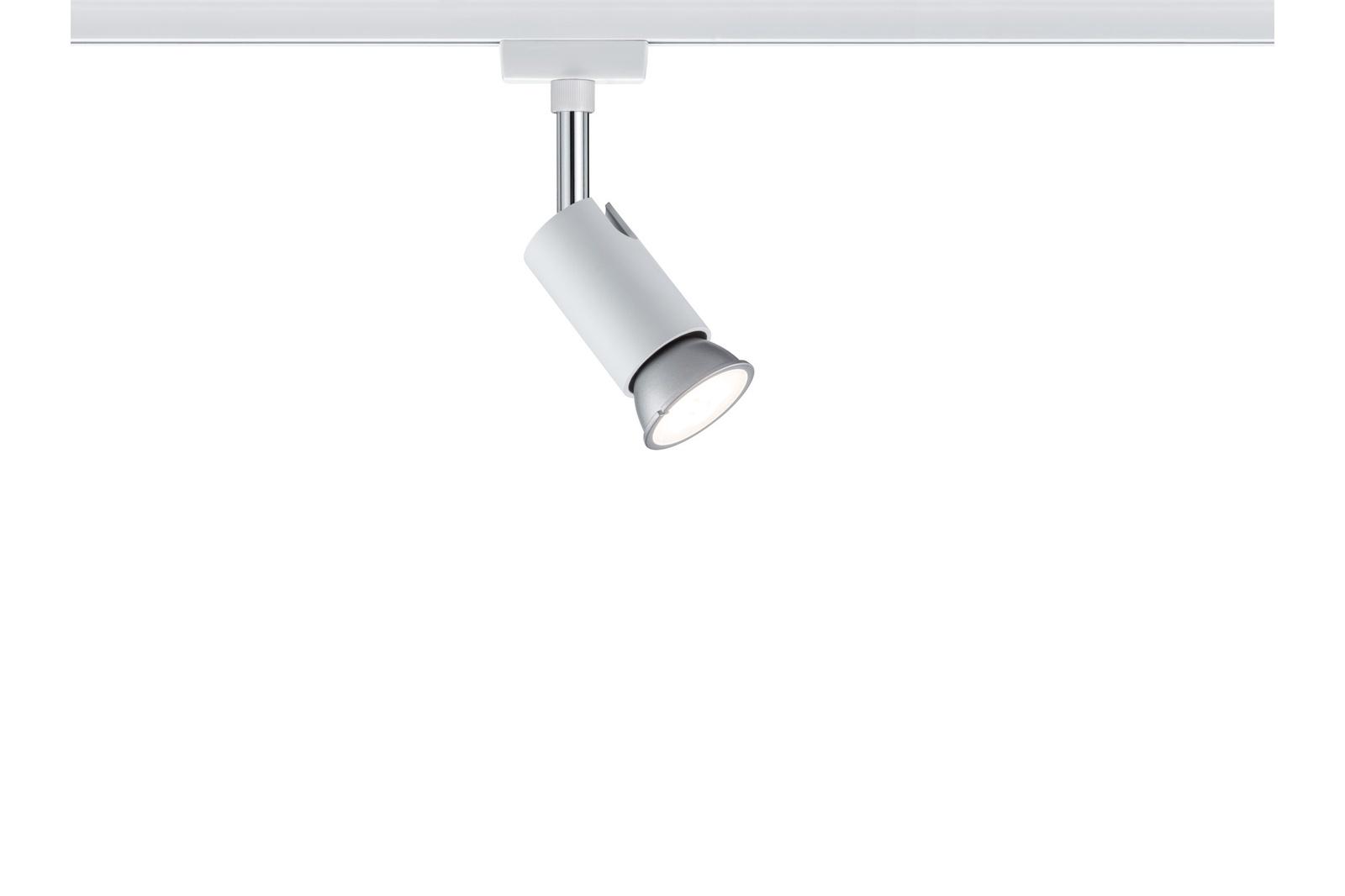 Светильник для трековой системы URail Spot Pure I max 1x10W GU10, белый