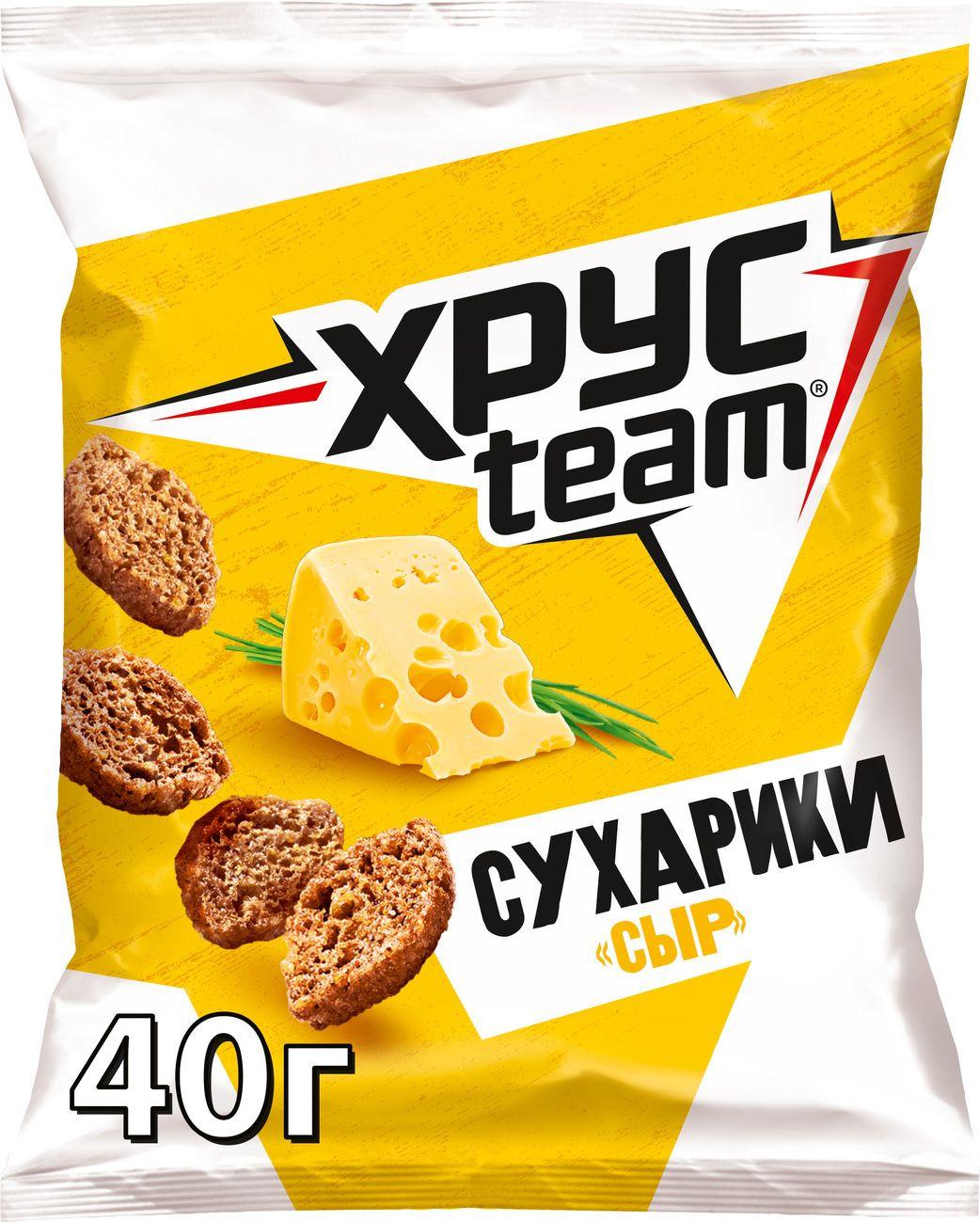 Хрусteam сухарики Сыр, 40 г хрусteam твистеr сухарики бекон 45 г