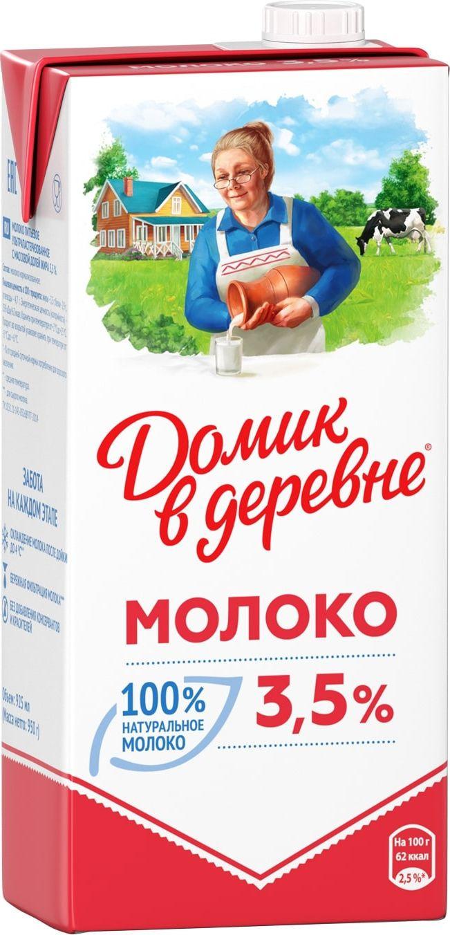 Молоко ультрапастеризованное 3,5% Домик в деревне, 950 г Домик в Деревне