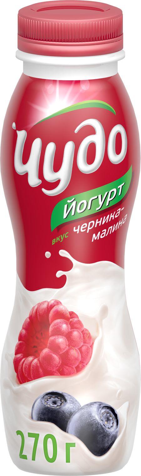 Йогурт фруктовый черника-малина 2,4% Чудо, 270 г
