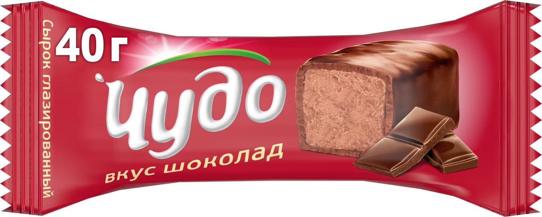 Сырок глазированный шоколад 25,6% Чудо, 40 г