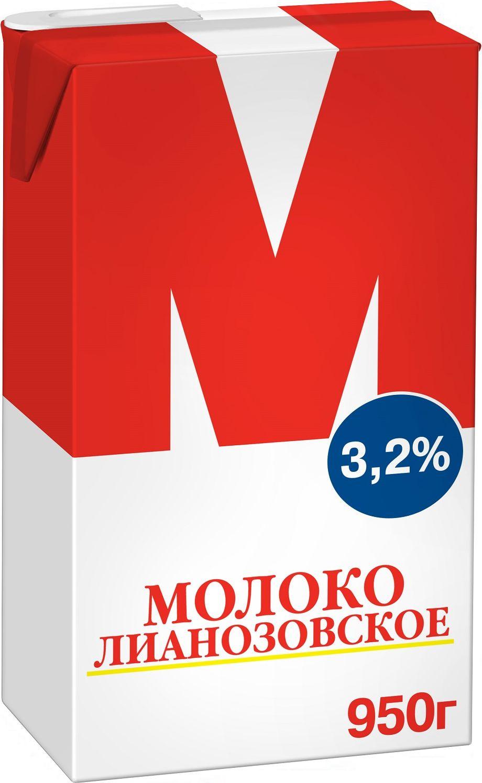 Молоко ультрапастеризованное 3,2% М Лианозовское, 950 г