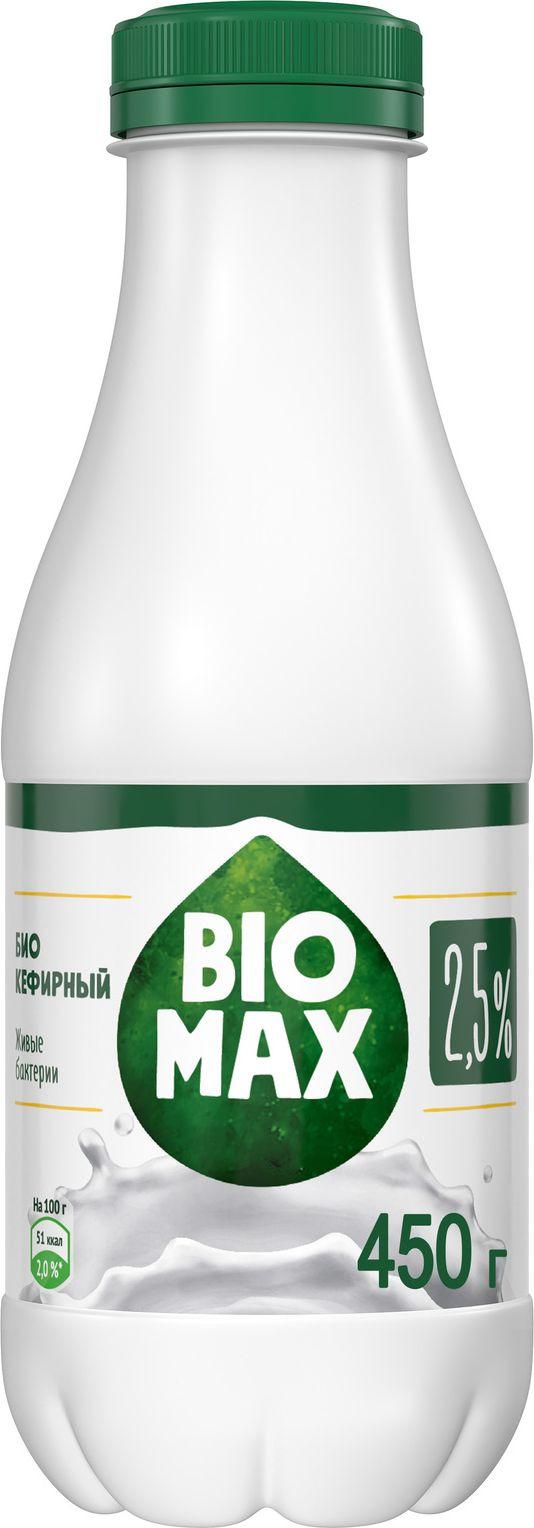 Биокефирный 2,5% Bio Max, 450 г витамины биомакс