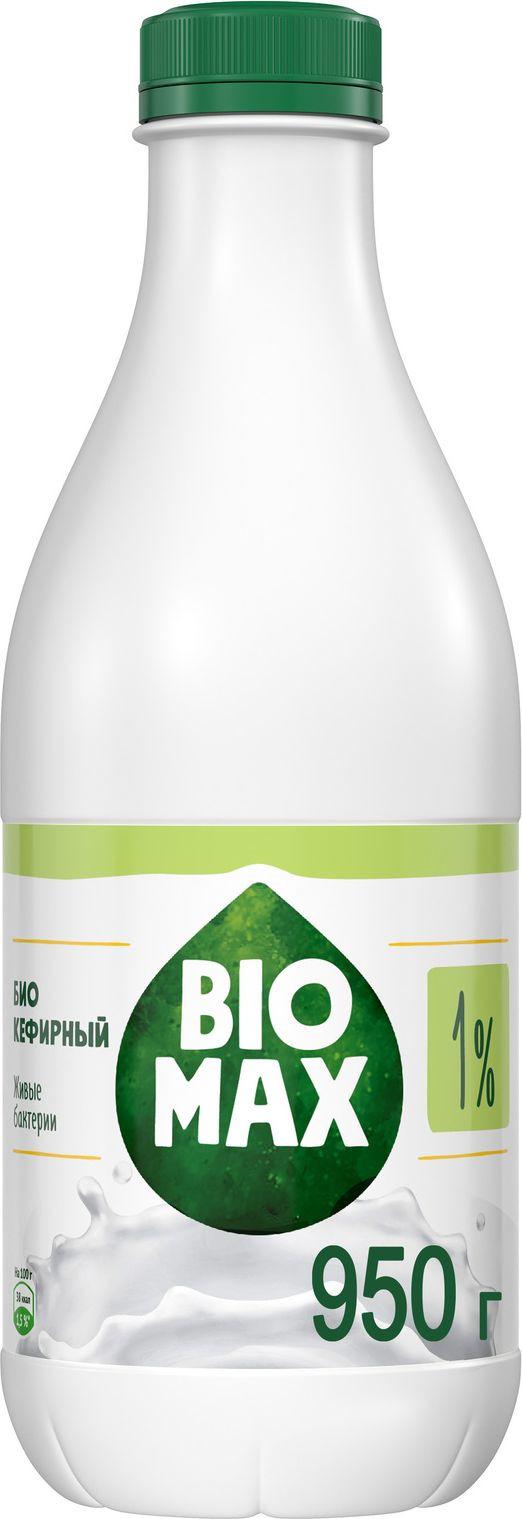 Биокефирный 1% Bio Max, 950 г витамины биомакс