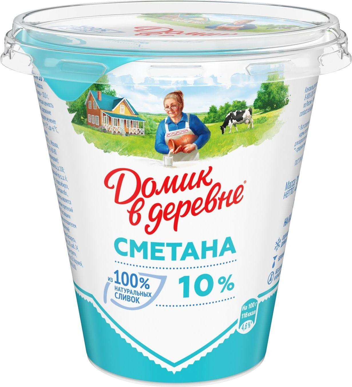 Фото - Сметана 10% Домик в деревне, 300 г молочные продукты