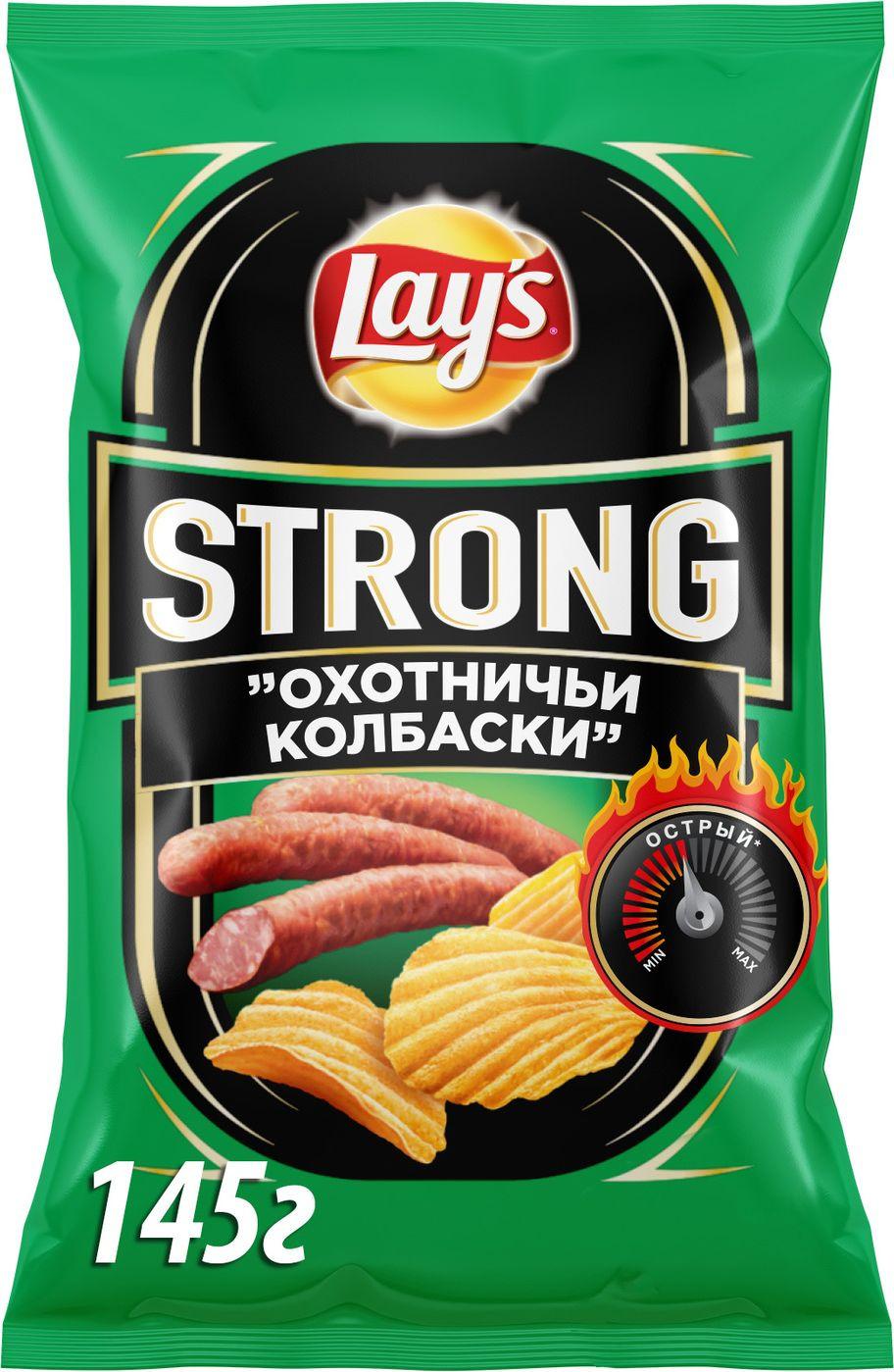 Чипсы Lay's Strong Охотничьи колбаски картофельные, 145 г чипсы картофельные русская картошка колбаски гриль 150 г
