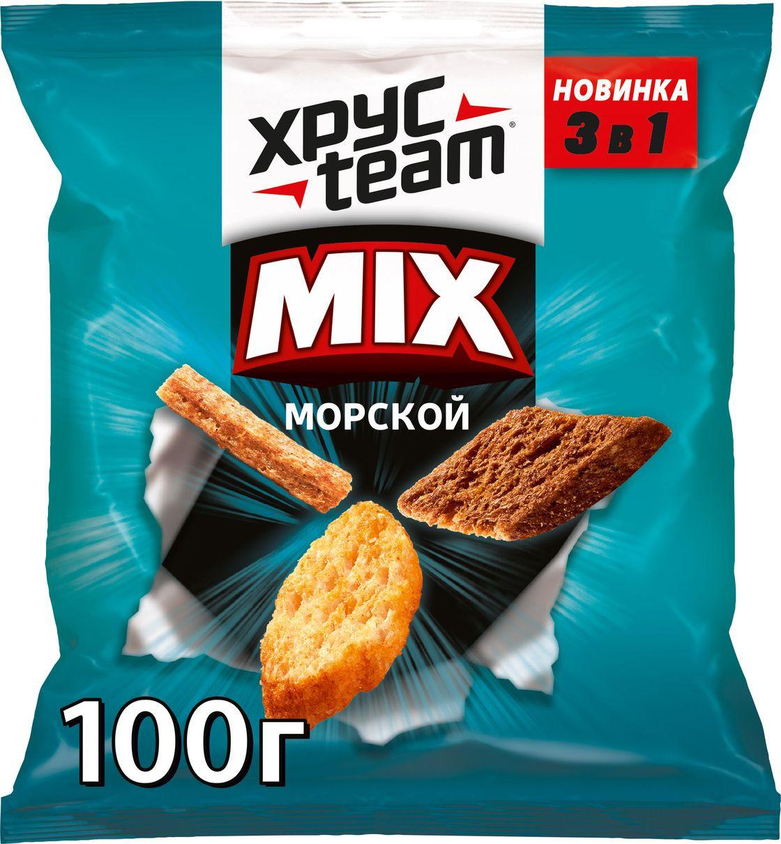 Сухарики Хрусteam Mix Морской, 100 г хрусteam твистеr сухарики бекон 45 г