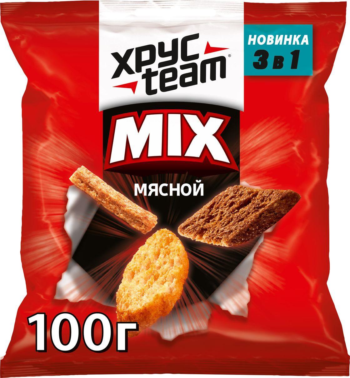 Сухарики Хрусteam Mix Мясной, 100 г хрусteam твистеr сухарики бекон 45 г
