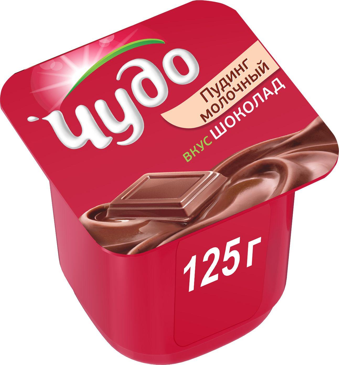 Пудинг со вкусом шоколада 3% Чудо, 125 г haas пудинг банановый 40 г
